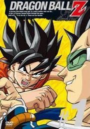 180px-Dragon_Ball_Z_DVD_Vol._1_(region_2)