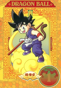 Dragon_Ball,_DVD_volume_1