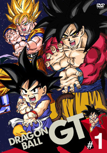 Dragon_Ball_GT_Volume_1