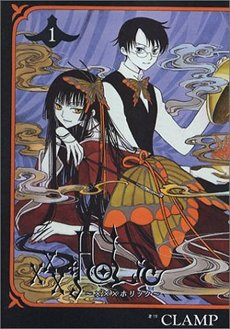 XxxHolic_vol1_Cover